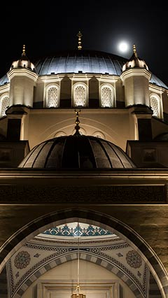 Philips Lighting at Merkez Nur Mosque